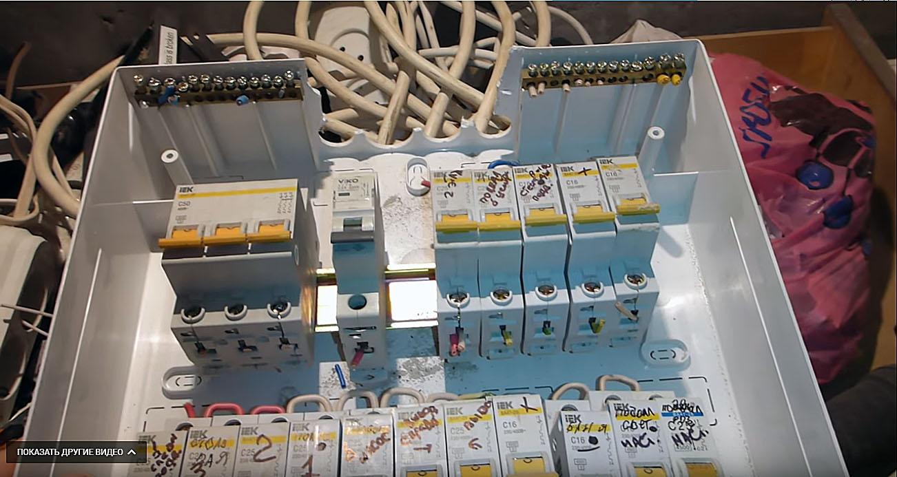 Ремонт электропроводки и щитовой