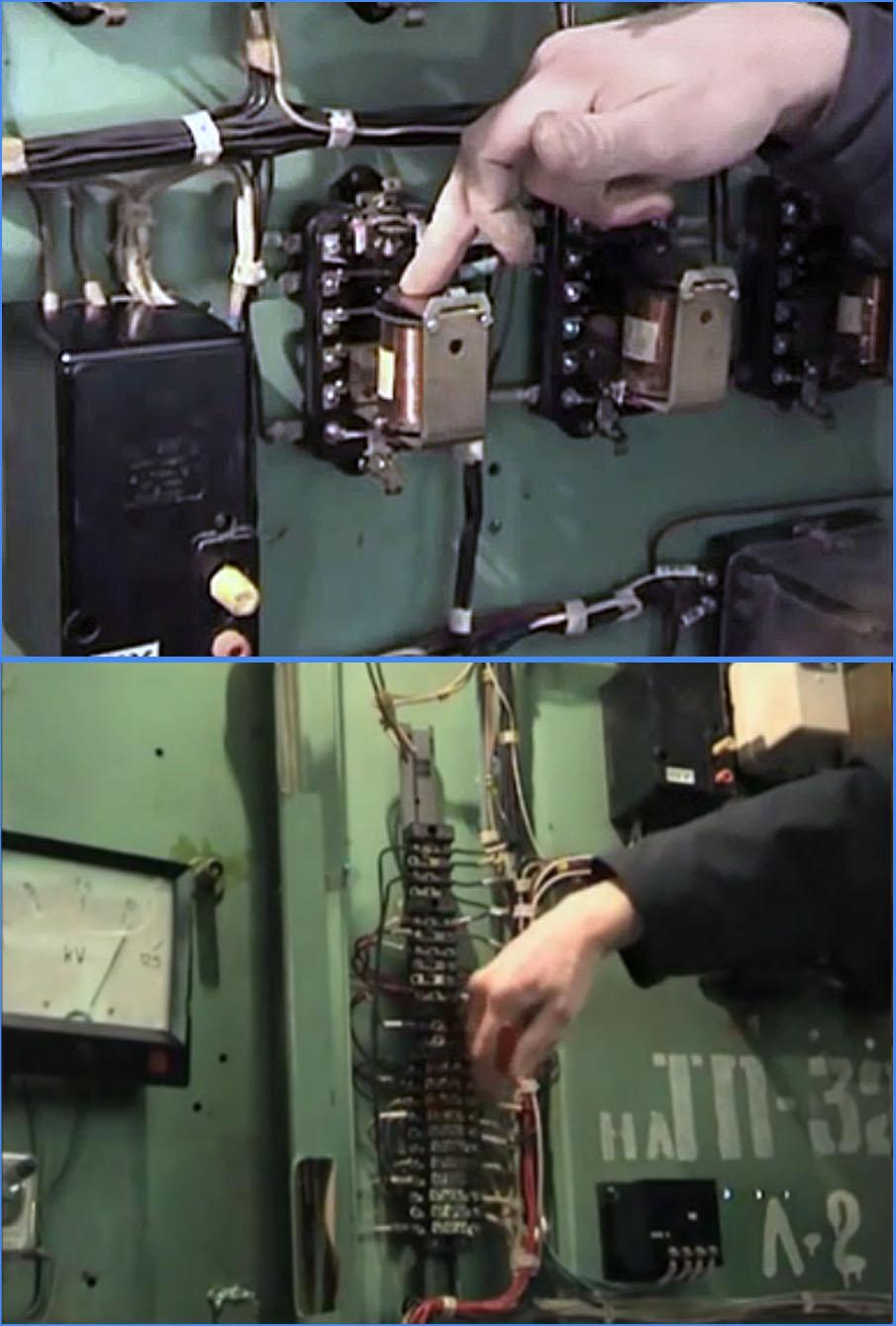 Техническое обслуживание электроустановок