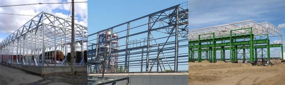 Промышленные конструкции из металла на заказ